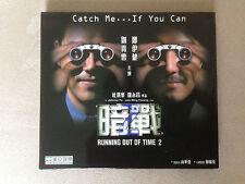 Running Out of Time 2 - Lau Ching-Wan, Ekin Cheng - RARE VCD