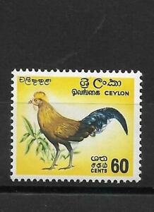"""CEYLON """"VARIETY"""" 1964-72. 60c. MNH. JUNGLEFOWL WITH RED OMITTED. SG494a. (1512)"""