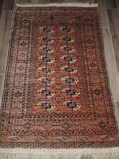 4x6ft. Antique Estate Afghan Bokharra Wool Rug