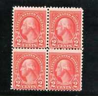 Scott # 634  - Two Cent Washington Block of 4 Stamps  -1926  -  OG  -  NH - MINT