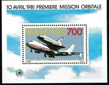 Mali - Raumfähre Columbia Block 18 postfrisch 1981 Mi. 875