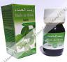 Huile de Henné (Macérât) 100% Naturelle 30ml Henna Oil, Aceite de Henna