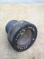 Optic TRIAR-1  Lens Object-Glass Vintage Soviet Russian USSR
