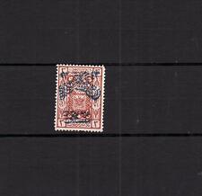 Saudi Arabia NEJD  POSTAGE DUE 1/2 P Stamp BLUE & BLUE MNG XXX LOT(SA 1025)