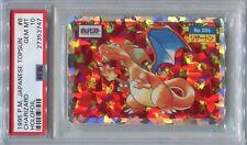 Pokemon Card Japanese Promo 1995 Topsun Charizard Holo Blue Back PSA 10 Gem Mint