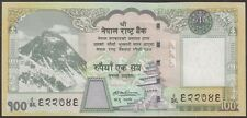 TWN - NEPAL 64a - 100 Rupees 2008 UNC DEALERS x 5