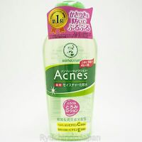 Mentholatum Acnes Medicated Toner 120mL with Vitamin C,E for Acne Care