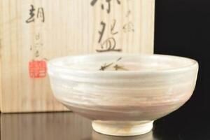 L1121: Japanese Asahi-ware White glaze Brush marks pattern TEA BOWL w/signed box