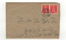 Japon 2 timbres sur lettre ancienne /L387