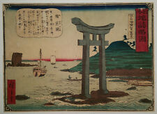 japonais Color Woodcut - Hiroshige III 1842 - 1894 (68)
