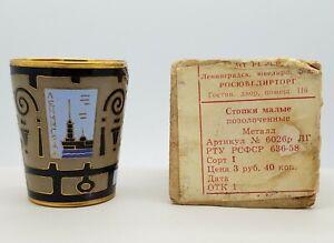 Antique Russian Silver Gold Vermeil Enamel Shot Cup w/Original Box