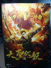 Return of Wu Kong (Hong Kong Martial Art Movie Fiction)