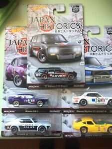 HOTWHEELS JAPAN HISTORICS 1 COMPLETE SET OF 5 - NEW - MESH GRILLE & ROLL CAGE