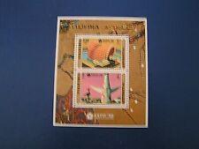 Fujeira - Block 22, postfrisch, 1970, EXPO 1970, Osaka