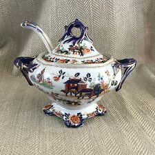 Antique Tureen & Ladle Victorian English Ironstone Pottery 19th Century