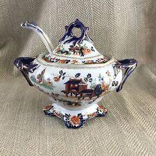 Antique Tureen & Ladle Victorian Ironstone Staffordshire Pottery Chinese Imari
