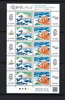 JAPAN 2018 Special 8 Yen for International Airmail Postcard Stamp