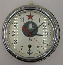 Vintage Soviet Submarine Clock with case