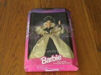 Mattel Limited Edition City Sophisticate #12005 Service Merchandise Exclusive (1