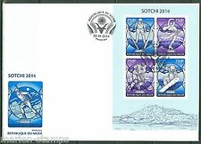 NIGER 2014 SOCHI WINTER OLYMPICS SHEET FIRST DAY COVER