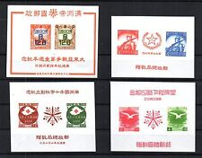 Japan Occupies Manchuria, China. Creates Manchukuo. 4 Fantasy Souvenir Sheets