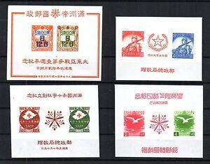 JAPAN OCCUPIES MANCHURIA, CHINA. CREATES MANCHUKUO. 4 FANTASY SOUVENIR SHEETS