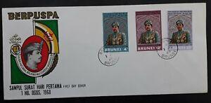 SCARCE 1968 Brunei Coronation of Sultan Hassanal FDC ties 3 stamps Brunei
