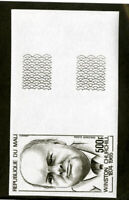 Mali Stamps # C214 VF OG NH Imperf