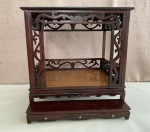 Shackman Dollhouse Furniture Antique Chinese Wooden Canopy Bed & Footstool 90259