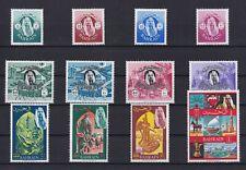 Bahrain 1966 Set Stamps MNH SG 139 - 150