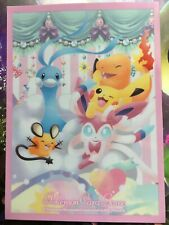 Sleeve poncho Pikachu Pokekyun carte Pokémon Center deck shield card box booster