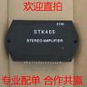 1PCS  POWER AMP IC MODULE SANYO SIP-16 STK465 STK-465