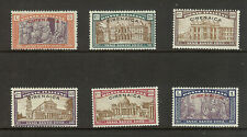ITALIAN COLONIES MINT CIRENAICA CYRENAICA 1925 HOLY YEAR OVERPRINT SET COMPLETE