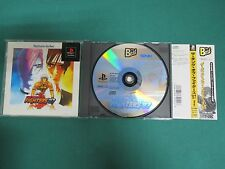 PlayStation - THE KING OF FIGHTERS 97 - PS1.JAPAN. Spine card. Work fully. 24746