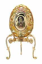 Faberge Carved Egg / Trinket Jewel Box Virgin Mary / Our Lady 3.7'' (9.3 cm)