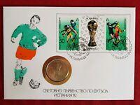 Numisbrief Bulgarien Fussball WM 1982 Spanien 1 Lewa Münze unc. 1980 PP Sammler