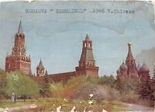 B40829 Moskova Kremlin  russia