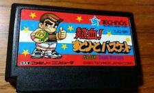 Kunio Kun Nekketsu Street Basket Ball NES Famicom Japan Super Rare
