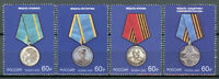 Russia Military & War Stamps 2020 MNH State Awards Medals 4v Set