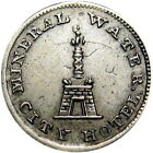 1842 Baltimore Maryland Hard Times Token Randall Mineral Water R5 HT-147A
