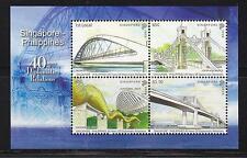 SINGAPORE 2009 BRIDGES PHILIPPINES JOINT ISSUE SOUVENIR SHEET OF 4 STAMPS MINT