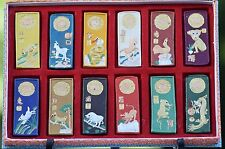 ANTIQUE CHINESE ZODIAC ASIAN GAME SLATE TILES IN BOX
