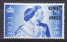 KUWAIT 1948 KGVI GB OVERPRINTED SILVER WEDDING SCOTT 82 MLH