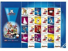 ISRAEL - MY OWN STAMPS - Jetix - Hugs And Kisses - Sheet of 12 Stamps MNH