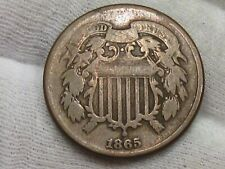 1865 US 2¢ Cent Piece.  #59