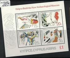 Cyprus SC 1668 MNH (7ebo)