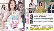 KOREAN DRAMA~Gangnam Beauty(1-16End)English subtitle&All region