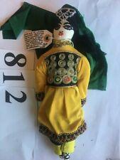 New ListingAfghanistan Dolls