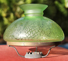"OIL LAMP SHADE - Vesta Shade 7 3/8""  Green"