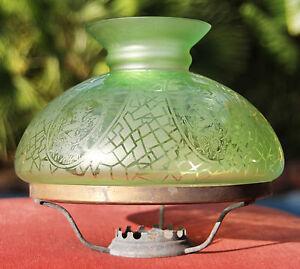 """OIL LAMP SHADE - Vesta Shade 7 3/8""""  Green"""